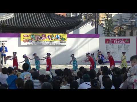 大浦保育園 クーニャンさんの夢・本踊り 第26回ちびっ子くんち 20151024 151328