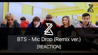 Video BTS (방탄소년단) 'MIC Drop (Steve Aoki Remix)' Official MV (2L8 REACTION) MP3, 3GP, MP4, WEBM, AVI, FLV Agustus 2018