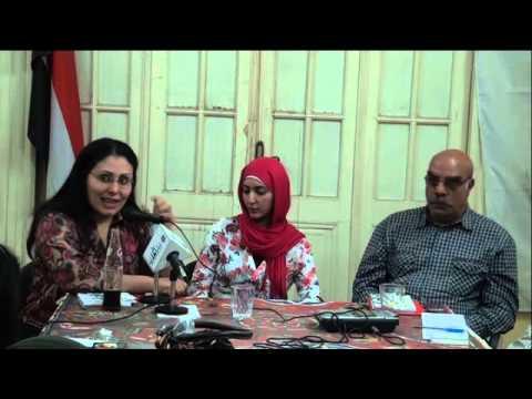 جانب من مناقشة المجموعة القصصية يحدث صباحا للكاتبة إيناس حليم