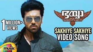 Sakhiye Sakhiye Video Song | Bhaiyya My Brother Malayalam Movie | Ram Charan | Yevadu full download video download mp3 download music download