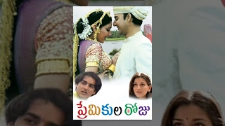 Premikula Roju Telugu Full Movie || Kunal, Sonali Bendre