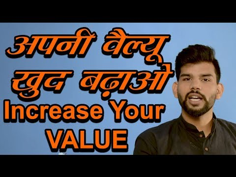 Happy quotes - अपनी वैल्यू बढ़ाये  Best Motivational Quotes In Hindi  How To Create More Value In Yourself