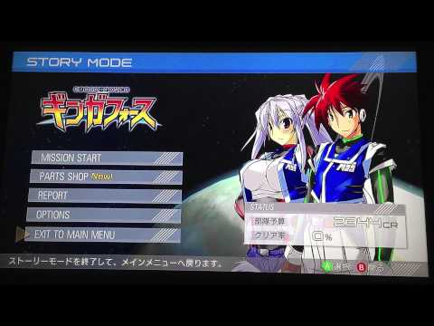 ginga force xbox 360 review