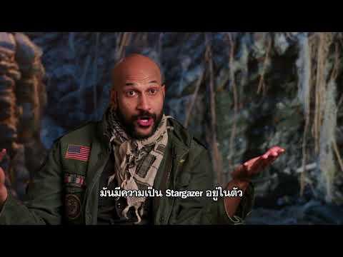 The Predator - Keegan Michael Interview 2 (ซับไทย)