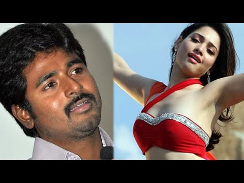 gets - In this movie the character of Sivakarthikeyan is a real estate broker. The shooting of this film will start in the month of November. Search for female cast is going on and at first it was...