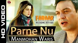Nonton Manmohan Waris - Parne Nu | Happy Raikoti | Faraar | Gippy Grewal | Punjabi Songs (Sad) | Sagahits Film Subtitle Indonesia Streaming Movie Download