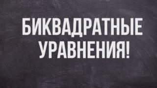 """Первый выпуск """"Моя Математика"""""""