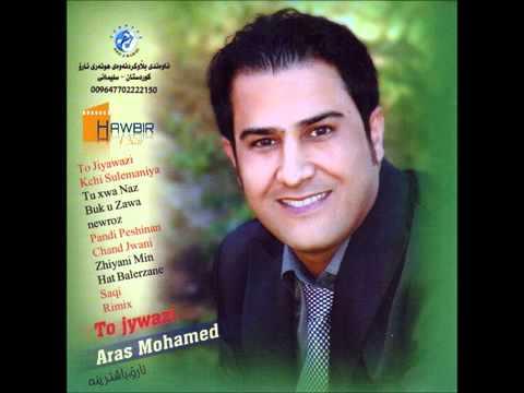 Aras Mohammad - Buk u Zawa - 2012 - By hama babo wasfy (babo najat) (видео)
