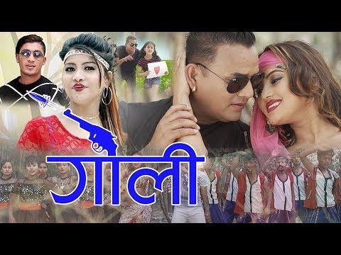 (New Hit Lokdohori Song Goli 2075 Sarmila Rayamajhi /Raju .. 14 min)