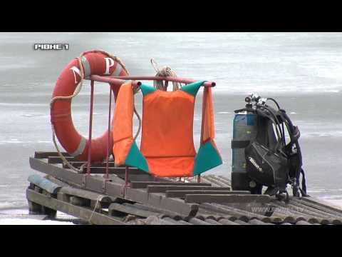 Як поводитись рівненським рибалкам на зимових водоймах? [ВІДЕО]