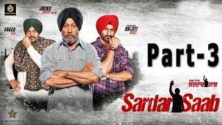 "Sardar Saab - Part-1 = https://youtu.be/nnRoMKFoKq0Sardar Saab - Part-2 = https://youtu.be/3tym4s8UyxISardar Saab - Part-3 = https://youtu.be/sc4ng-tJo7QSardar Saab - Part-4 = https://youtu.be/q04MxtbZvA8Kumar Films Presents ""SARDAR SAAB"" Full MovieDirected by : Amit PrasherProduced by : All Time Movies PVT. LTD.Starring : Jackie Shroff, Guggu Gill, Daljeet Kalsi, Neetu Singh, Sudesh Berry, Shivendra Mahal, Karamjeet Anmol, Sardar Sohi & Yaad GrewalD.O.P : Navneet MisserScreenplay & Dialogues : Daljeet KalsiEditor : Bunty NagiMusic : Kaptan Laadi & RDK, Millind GabaSound Design : Parikshit Lalvani & Kunal Mehta (Creative Sound Design)Action : Javed EzazMusic on : Music & Sound© Kumar Films 2017For More Exclusive Movie & Videos Subscribe Our Channel http://goo.gl/ZLZbK8or Join us on Facebook : http://www.fb.com/KumarFilmsTwitter : http://twitter.com/kumarfilmsGoogle+ : http://plus.google.com/+KumarfilmsDIGITAL PARTNER: BULL18 [ https://www.fb.com/bull18 ][Website - http://www.bull18.com]"