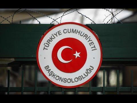 Österreich droht wegen heimlicher Staatsbürgerschaft Türkischstämmigen mit der Ausbürgerung