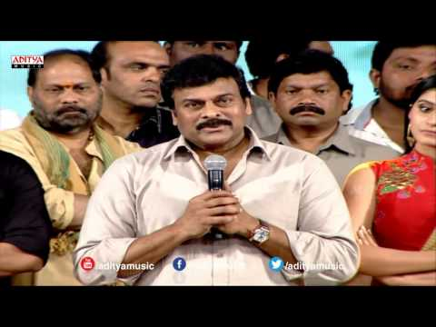 Chiranjeevi Speech At Pilla Nuvvuleni Jeevitham Audio Launch