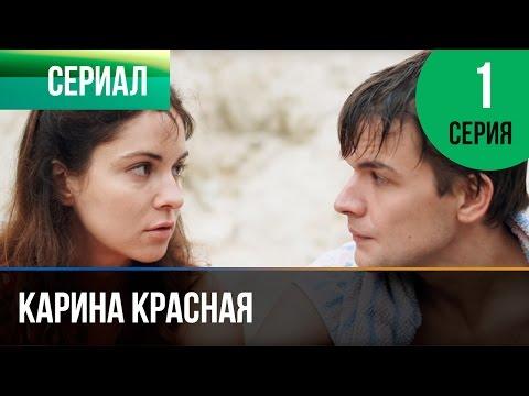 Порно видео онлайн русская мелодрама
