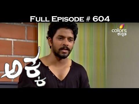 Akka--29th-March-2016--ಅಕ್ಕ--Full-Episode