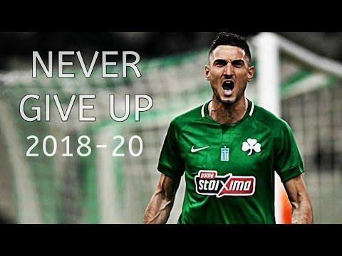 2018-2020 || PANATHINAIKOS FC ||