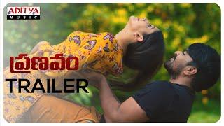 Pranavum Trailer | Sree Mangam, Shashank, Avanthika Harinalwa| Padmanav Bharadwaj