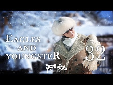 Eagles And Youngster 32(karry Wang,wen Qi)