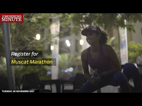 Register for Muscat Marathon