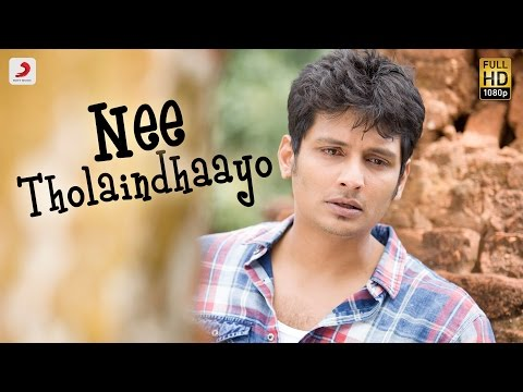 Nee Tholaindhaayo Song Audio with Lyrics - Kavalai Vendam