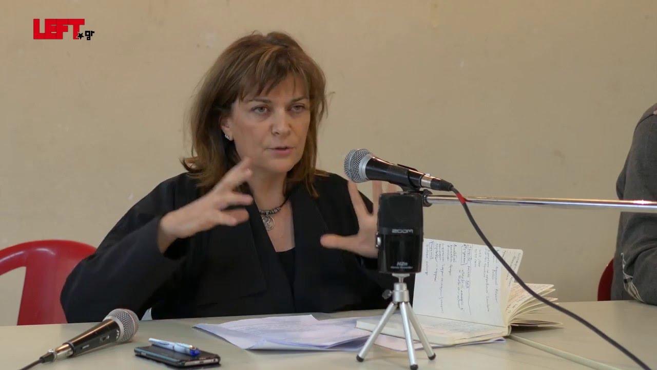 Κοινωνική Οικονομία -Ράνια Αντωνοπούλου