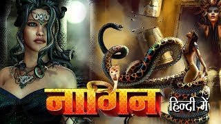 Nonton Nagin Ii Latest Hollywood Hindi Dubbed Action And Adventure Full Movie 2018 Film Subtitle Indonesia Streaming Movie Download