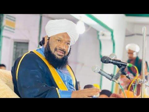 Video BIWI YA NAUKRANI FULL VIDEO 2 /Allama ahmed naqshbandi sb bayan 2018 download in MP3, 3GP, MP4, WEBM, AVI, FLV January 2017