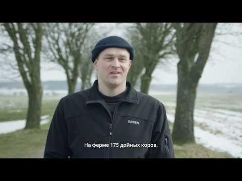 DeLaval VMS™ V300 на ферме Вилстед Логстор, ДанияВилстед Логстор, Дания