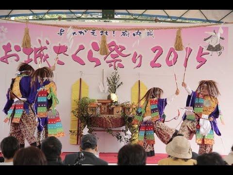 子ども神楽フェスティバル2015 滝尾小学校神楽倶楽部『鹿児弓』後編