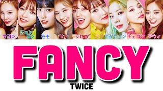 【日本語字幕/かなるび/歌詞】FANCY-TWICE(トゥワイス)
