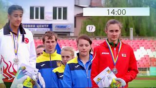 Міжнародна матчева легкоатлетична зустріч U-20 Україна-Кіпр-Ізраїль-Румунія-Білорусь. Луцьк, 13/05/2017