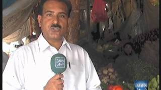 Pakistan- Mansehra as live About Vegetables Prices in Ramazan- Reporter Nisar Ahmad Khan - DAWN TV