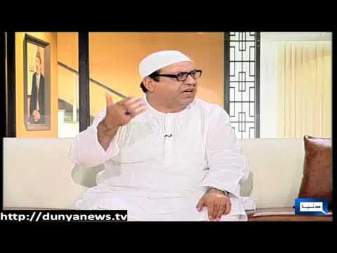 Watch Hasb-e-haal 16th August 2012