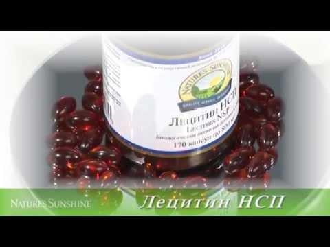 Лецитин в Продуктах Питания - Польза и Вред: Эмульгатор,Соевый,Подсолнечный,Растительный,Натуральный
