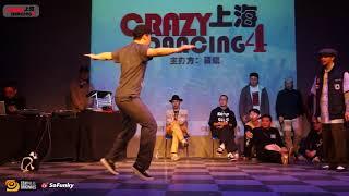 Bibi vs Greenteck – Crazy Dancing Vol.4 Popping 1ON1 TOP16