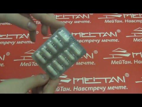 Алтайские фитокапсулы «Энергия чистоты» Крепкое сибирское MeiTan