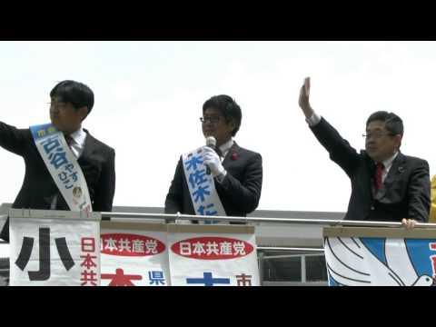木佐木ただまさ県会候補の政策と熱い訴えをご覧下さい