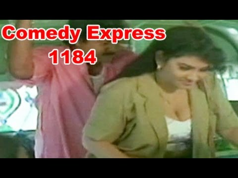 Comedy Express 1184 || Back to Back || Telugu Comedy Scenes