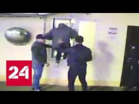 Прибыльный бизнес: управляющие компании без боя не сдаются - Россия 24 (видео)