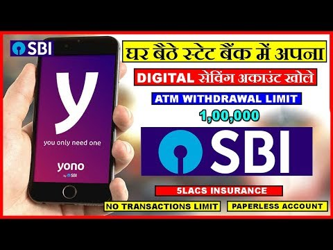 How To Open SBI Digital Saving Account - Through SBI Yono App | 2018