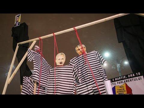 Διαδηλώσεις υπέρ της Εισαγγελέως Διαφθοράς