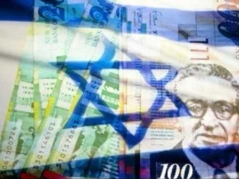 Israel Holy land RAP Влад Чужой - Иностранец (vlad chuzoi) (видео)