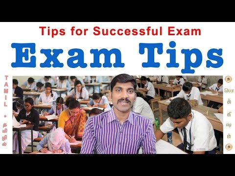 Exam Motivation   +2 Exam Tips   Tamil   நம் சகோதர சகோதரிகளுக்கு    Pokkisham   Vicky