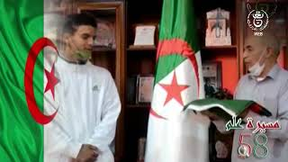 مسيرة علم  بمناسبة عيدي الإستقلال و الشباب 5جويلية