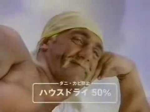 0 Old Japanese Commercials Featuring Hollywood Stars