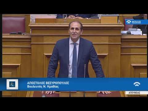 Α.Βεσυρόπουλος(Ειδ.Εισ.ΝΔ)(Προϋπολογισμός 2018)(11/12/2017)