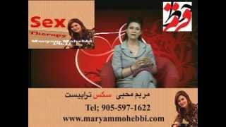 Maryam Mohebbiسکس زن با مرد دیگر در پیش روی شوهر بخش سوم