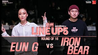 Eun-G vs Iron Bear – 2019 LINE UP SEASON 5 POPPING Round of 16