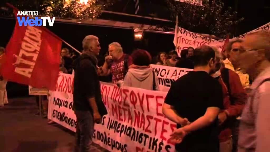 Αντιπολεμικό-αντιιμπεριαλιστικό συλλαλητήριο από την ΑΔΕΔΥ