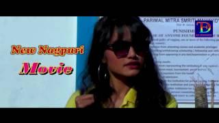 Gareeb Ashiq movie songs lyrics